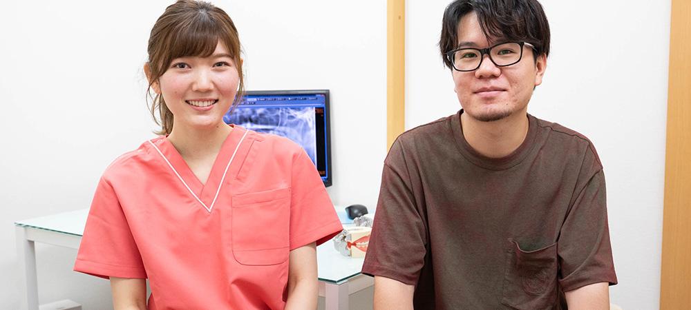 治療に専念できる歯科医院